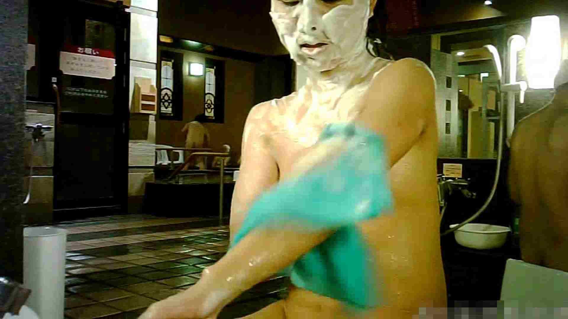 手を染めてしまった女性盗撮師の女風呂潜入記 vol.005 0 | 0  64連発 39