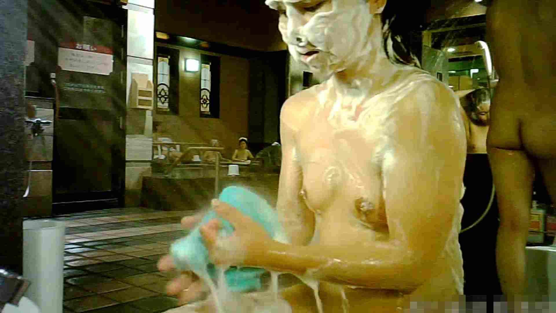 手を染めてしまった女性盗撮師の女風呂潜入記 vol.005 0  64連発 46