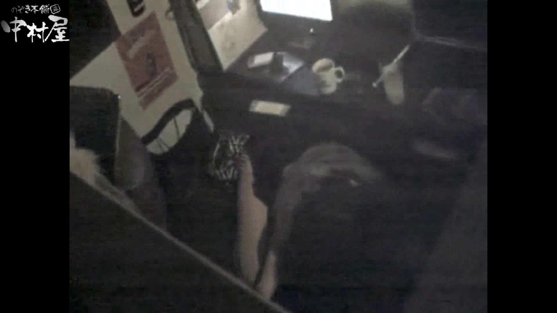 インターネットカフェの中で起こっている出来事 vol.007 0   0  93連発 1