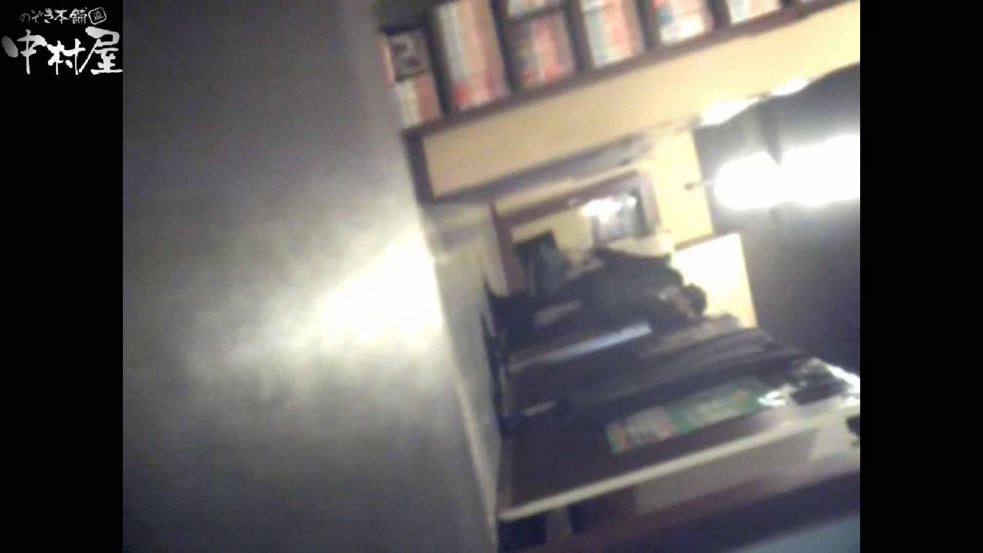 インターネットカフェの中で起こっている出来事 vol.007 0  93連発 20
