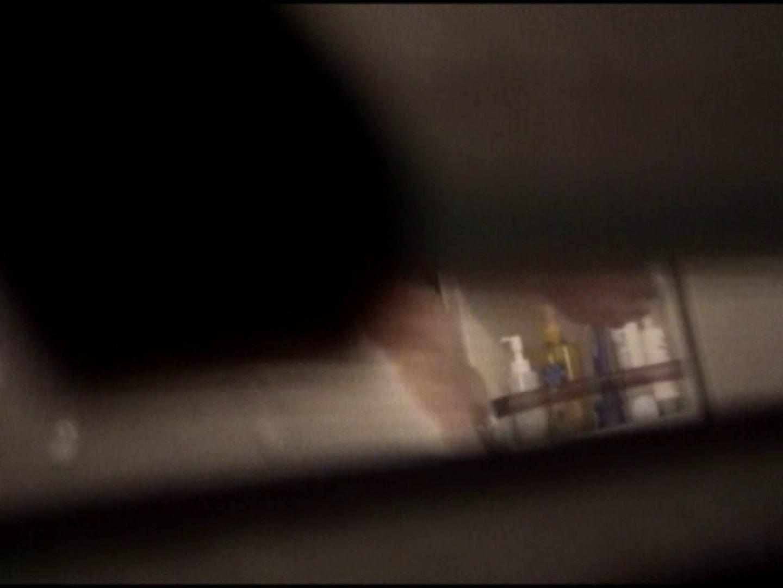 バスルームの写窓から vol.004 0 | 0  92連発 15