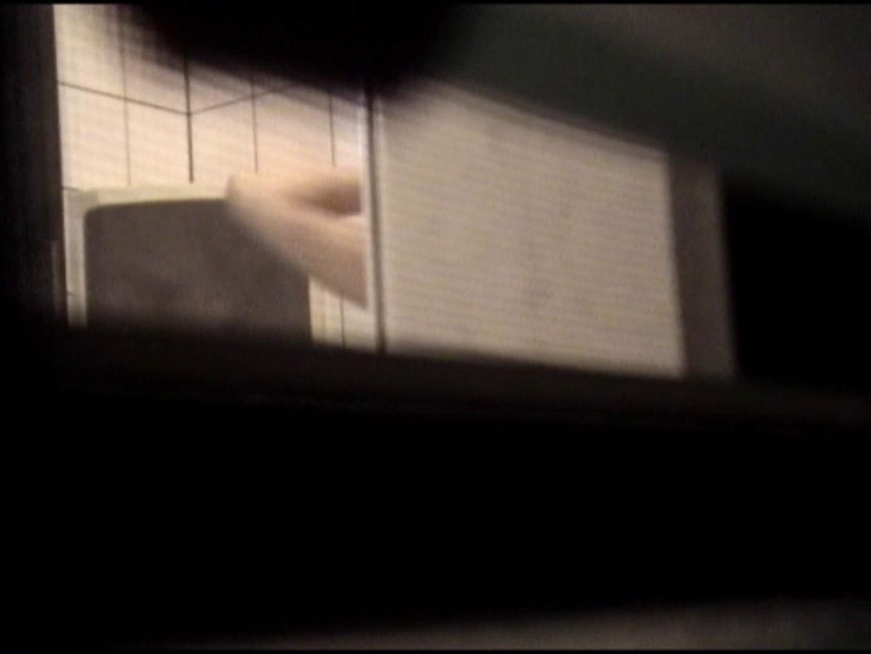バスルームの写窓から vol.004 0 | 0  92連発 59