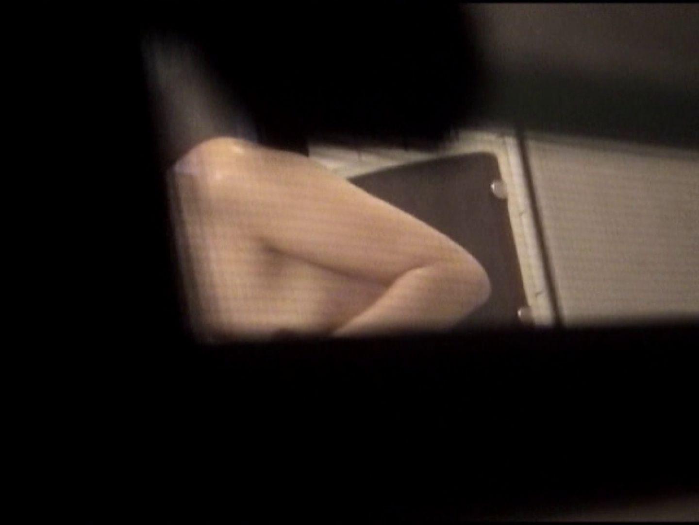 バスルームの写窓から vol.004 0  92連発 68