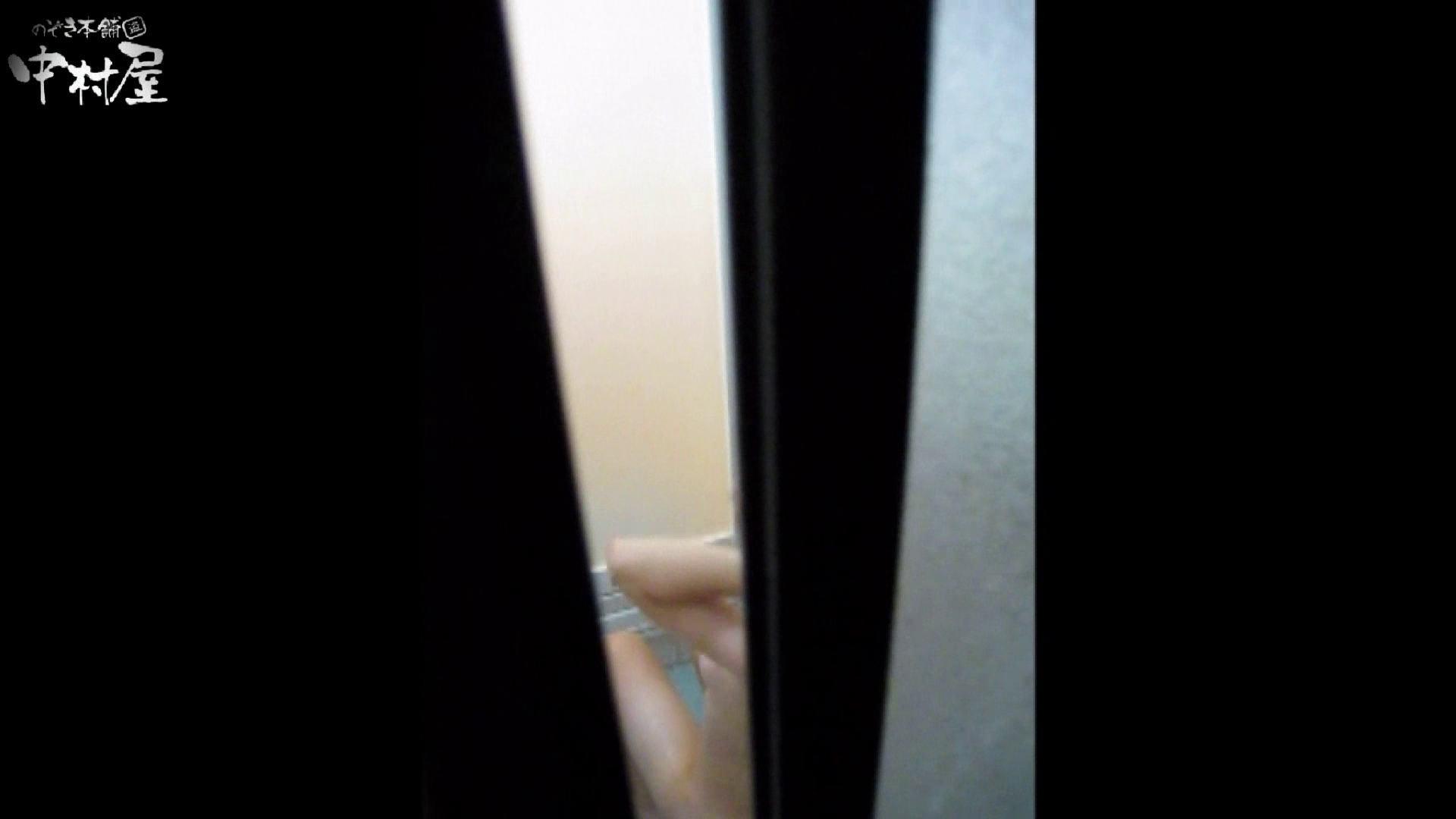 おまんこ丸見え:民家風呂専門盗撮師の超危険映像 vol.006:のぞき本舗 中村屋