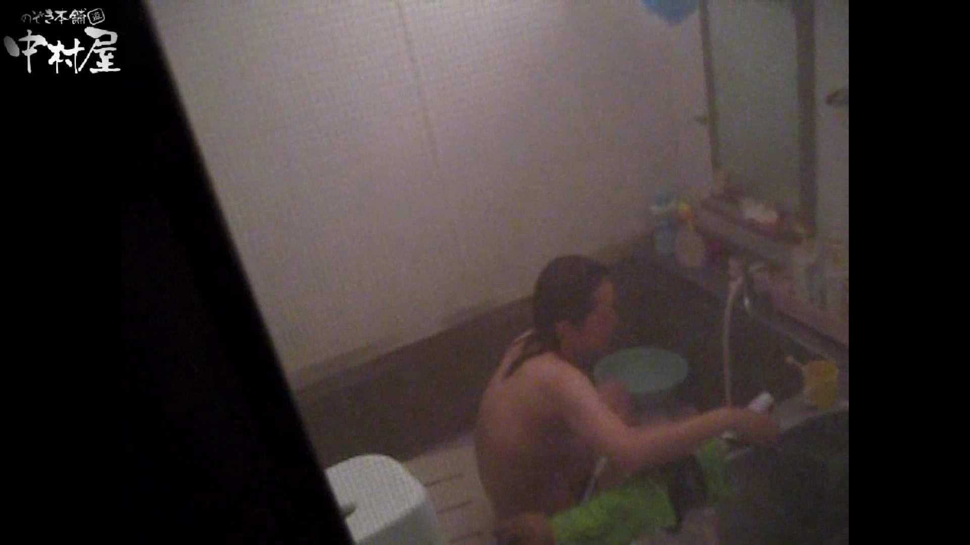 民家風呂専門盗撮師の超危険映像 vol.020 0 | 0  10連発 9