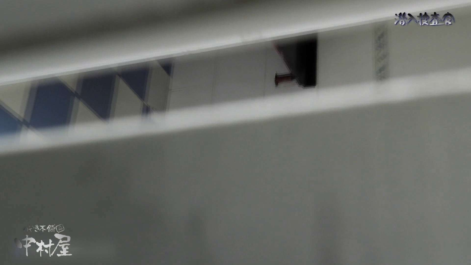なんだこれ!29 わざと扉を破壊いい風景を撮れました。前編 0   0  41連発 23