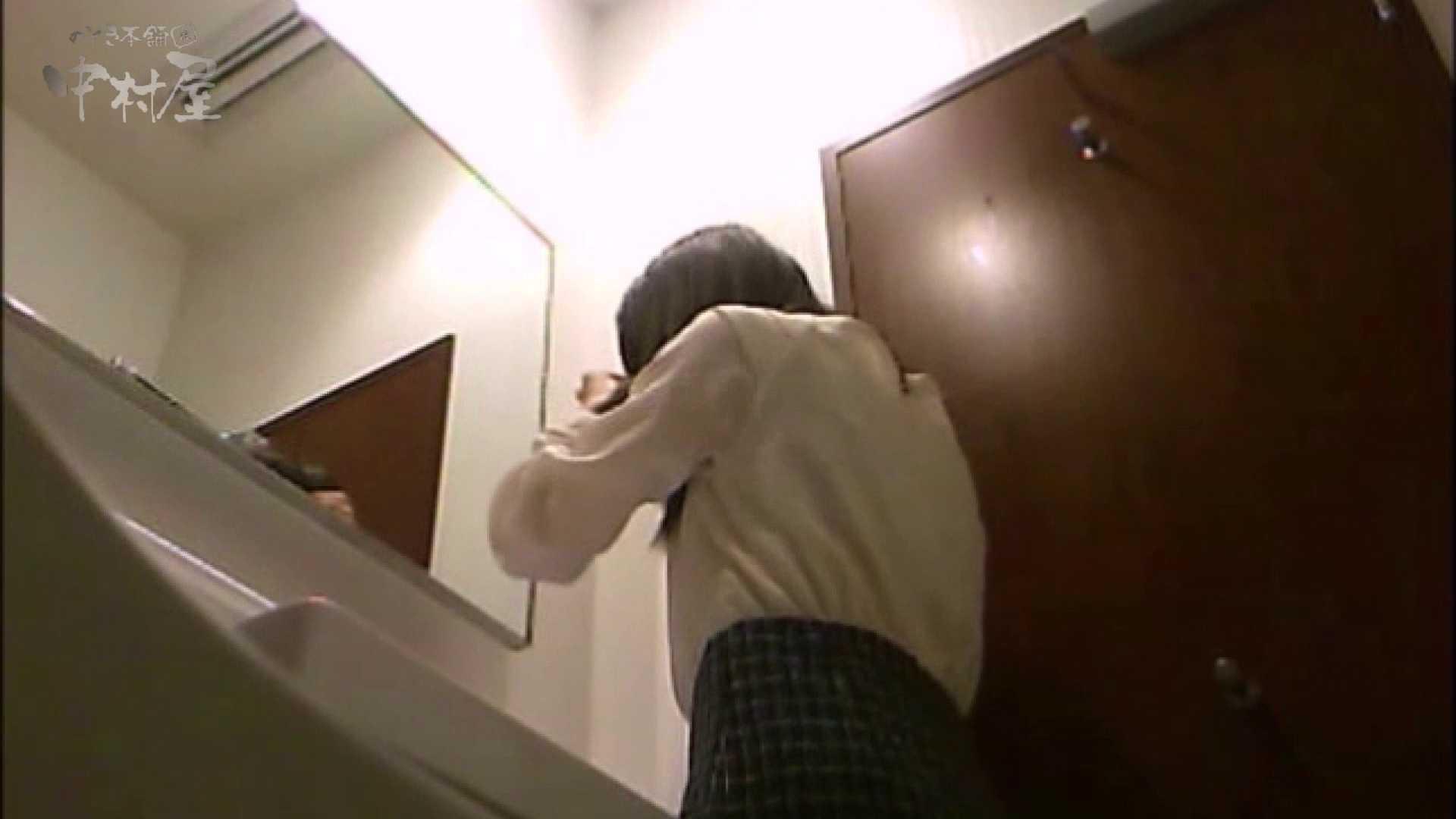 女子トイレ盗撮~某ファミレス編~vol.16 0  79連発 72
