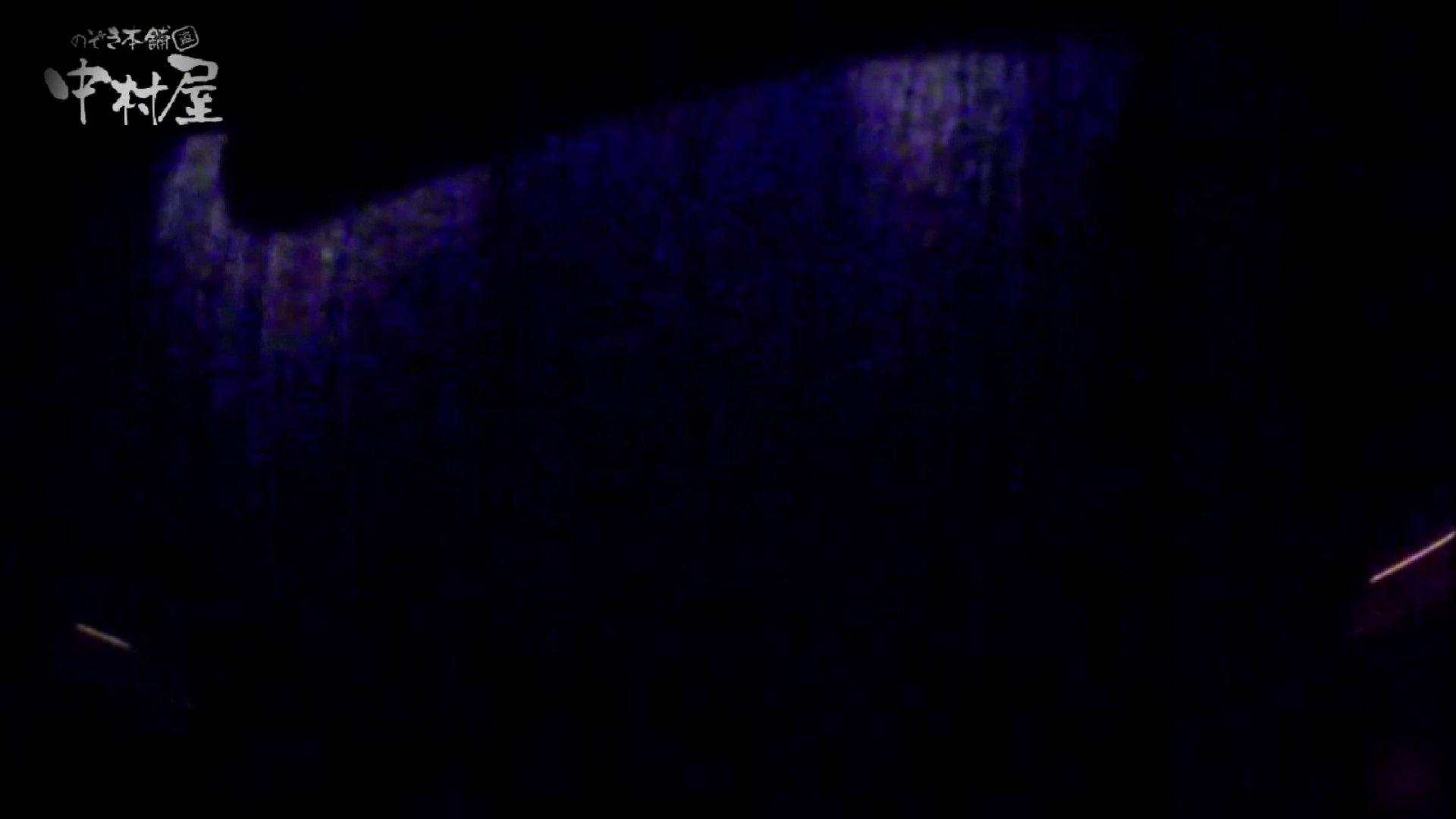 女子トイレ盗撮~某ファミレス編~vol.21 0 | 0  77連発 7