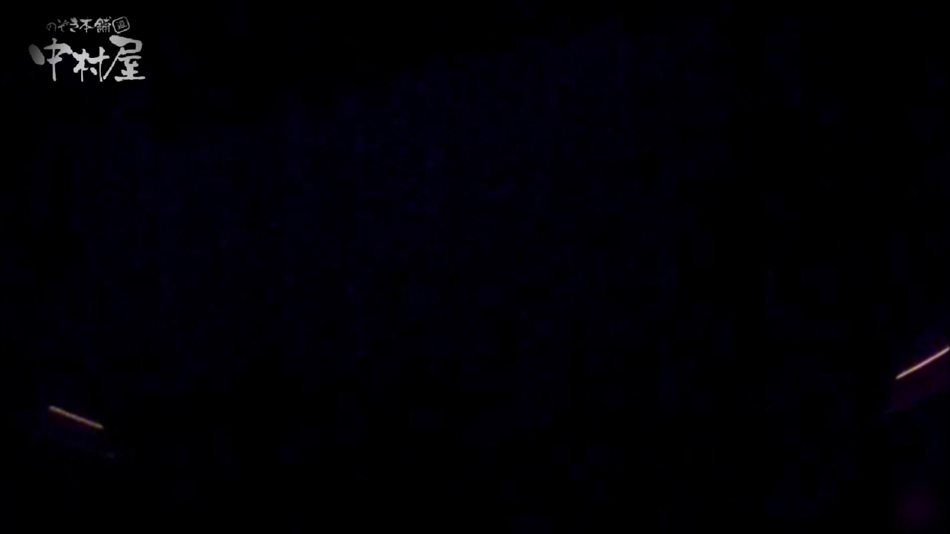 女子トイレ盗撮~某ファミレス編~vol.21 0  77連発 12