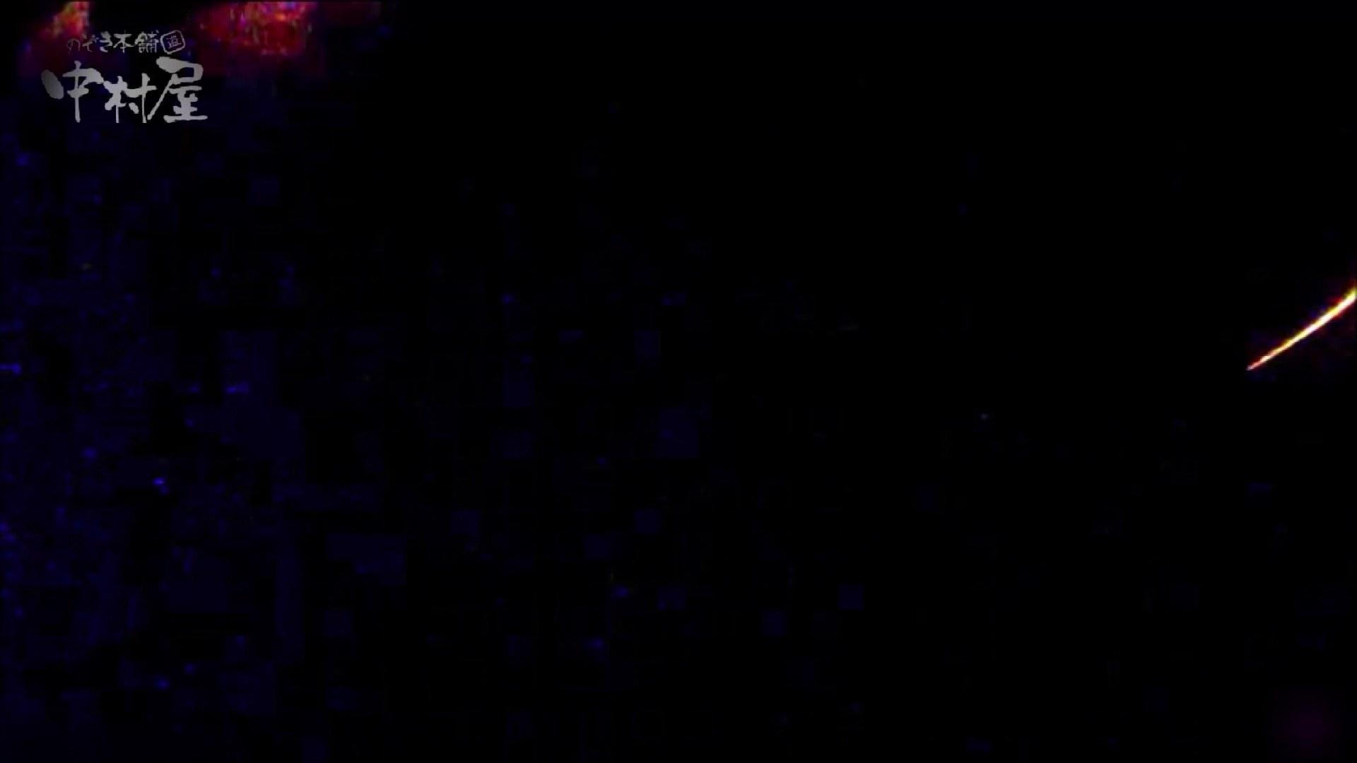 女子トイレ盗撮~某ファミレス編~vol.22 0 | 0  107連発 89