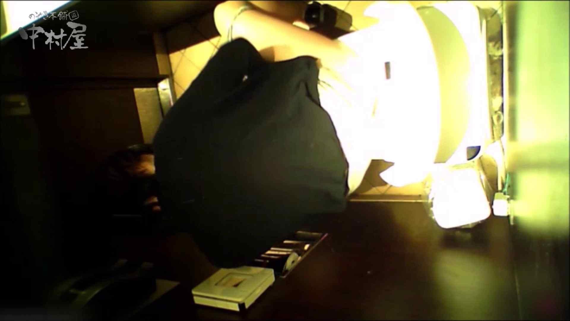 おまんこ丸見え:女子トイレ盗撮~某ファミレス編~vol.29:のぞき本舗 中村屋