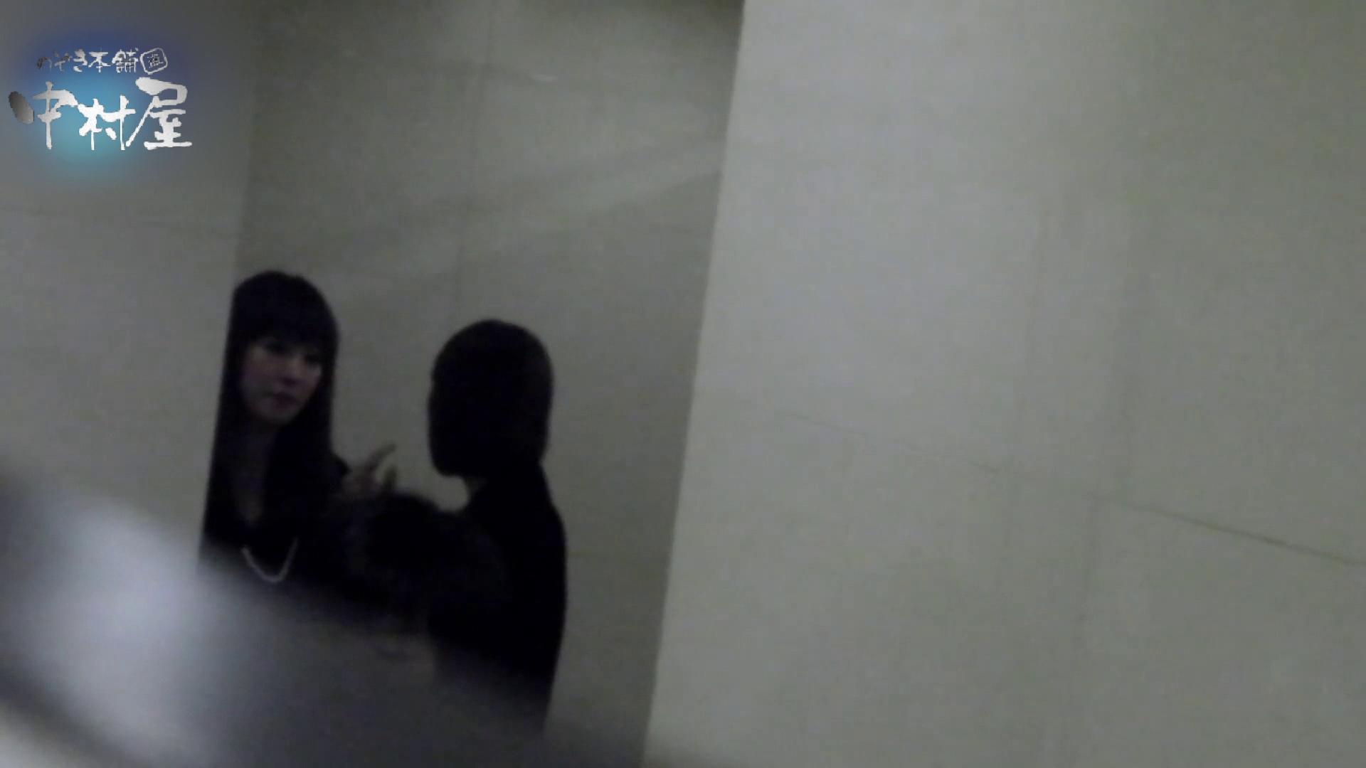 乙女集まる!ショッピングモール潜入撮vol.01 0  57連発 12