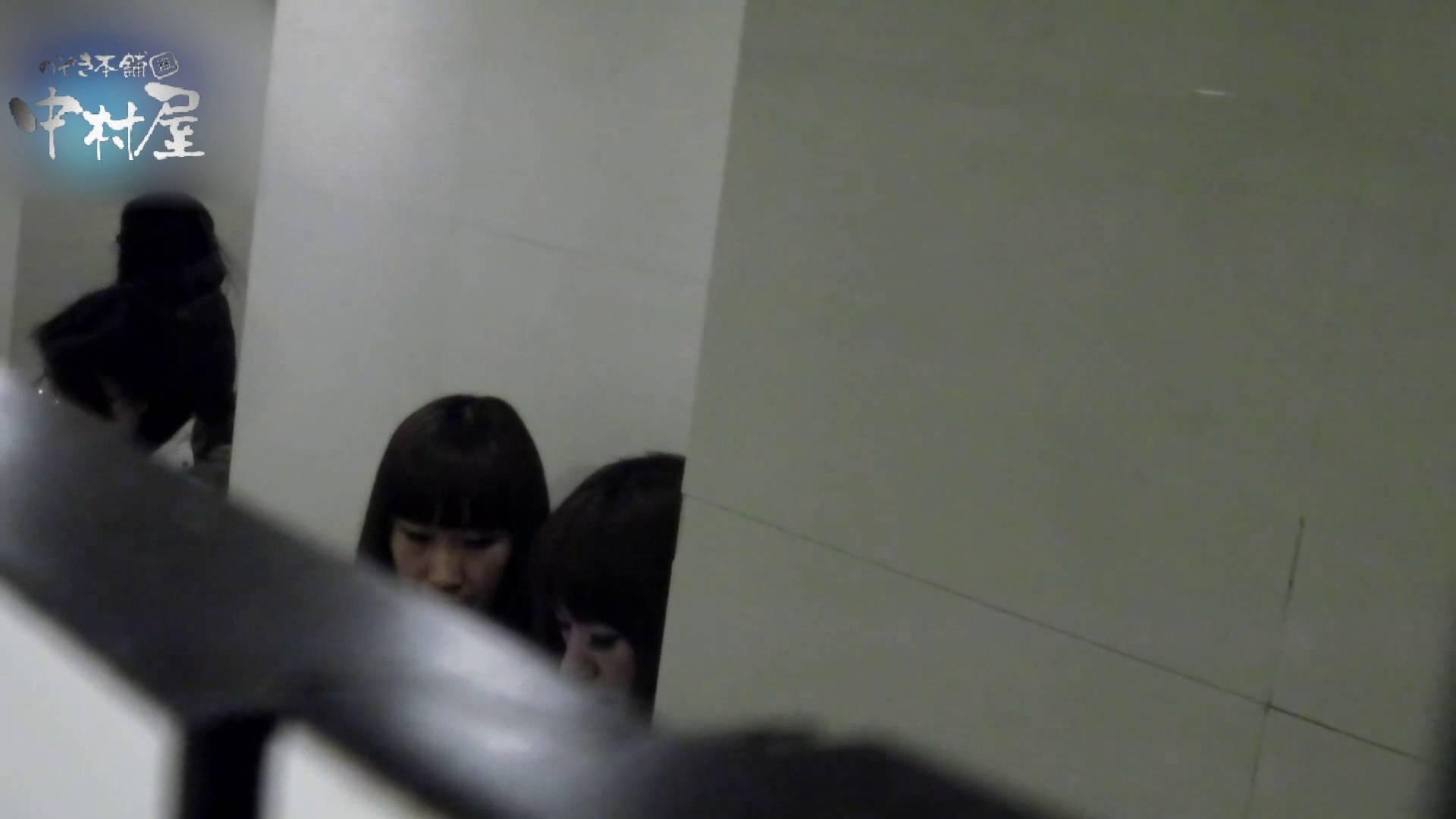 乙女集まる!ショッピングモール潜入撮vol.01 0  57連発 56