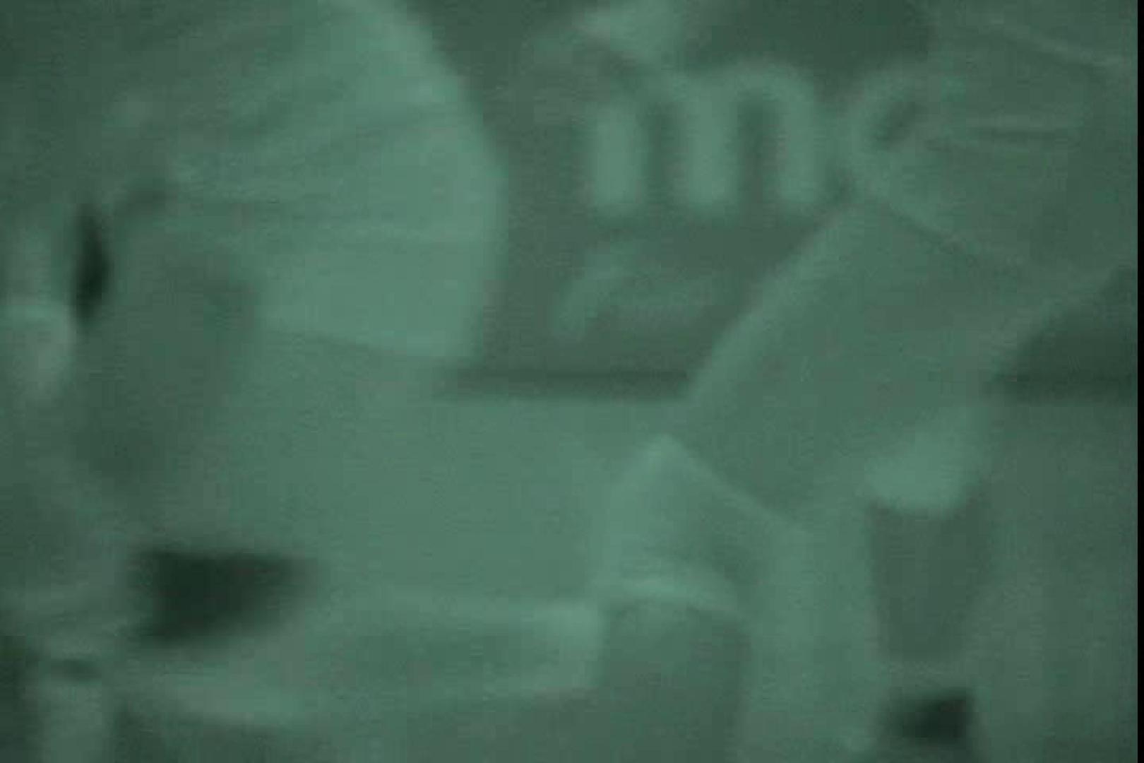 赤外線ムレスケバレー(汗) vol.09 0 | 0  90連発 27