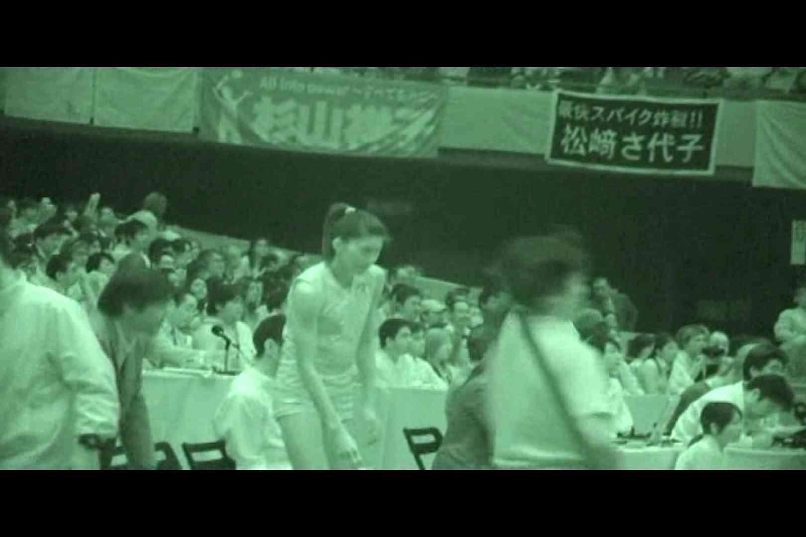 赤外線ムレスケバレー(汗) vol.19 0  72連発 12