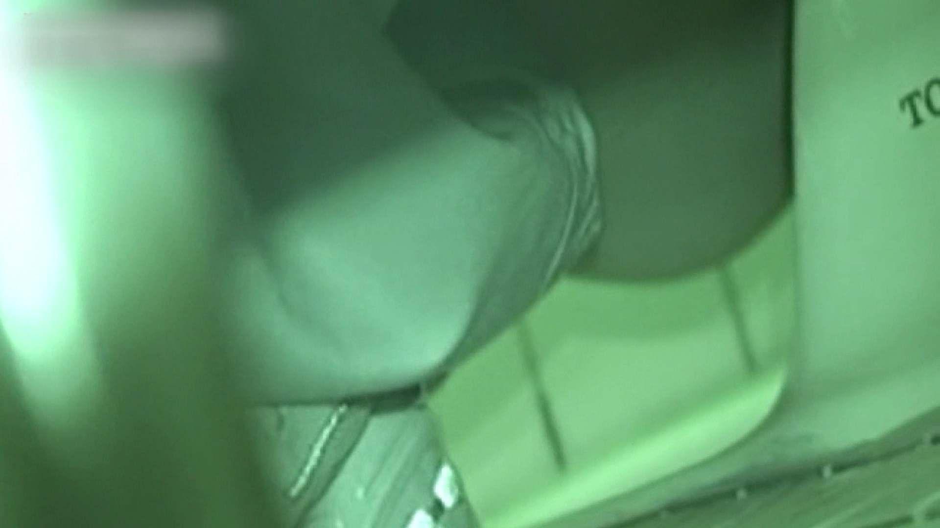 ロックハンドさんの盗撮記録File.62 0 | 0  78連発 35
