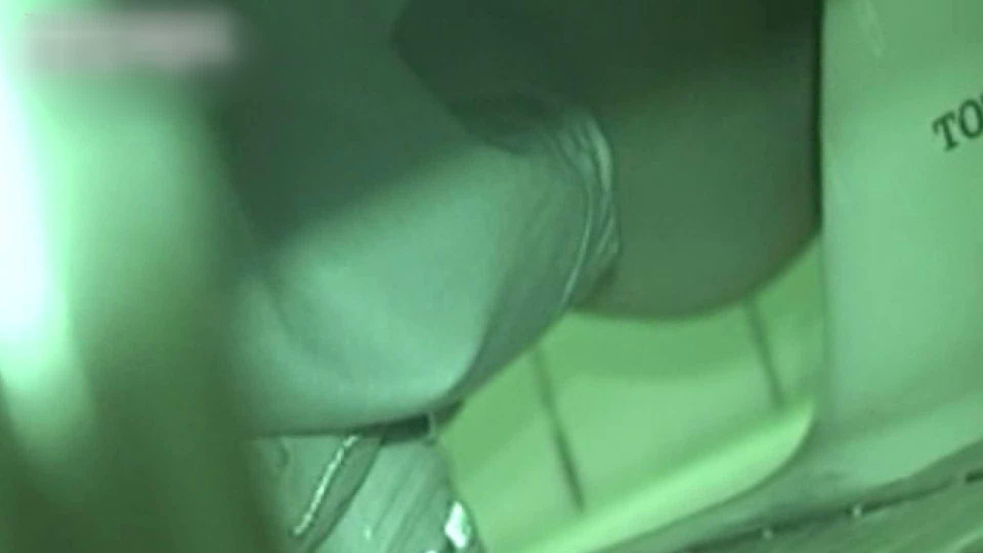 ロックハンドさんの盗撮記録File.63 0  31連発 14