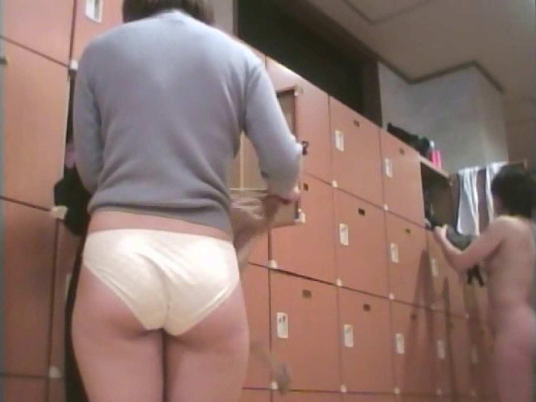 おまんこ丸見え:浴場潜入脱衣の瞬間!第一弾 vol.3:のぞき本舗 中村屋