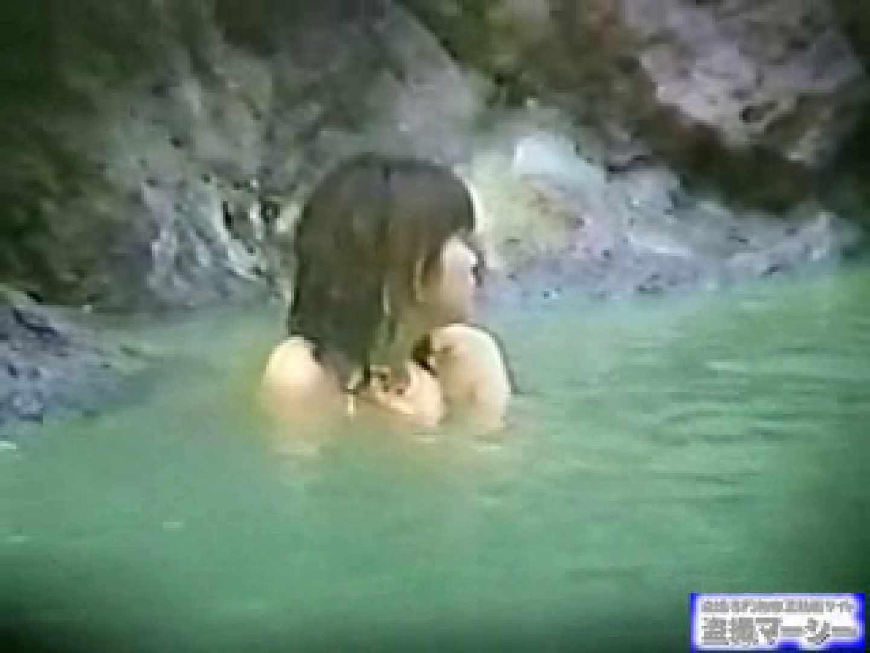 究極露天風呂美女厳選版13 0  36連発 24