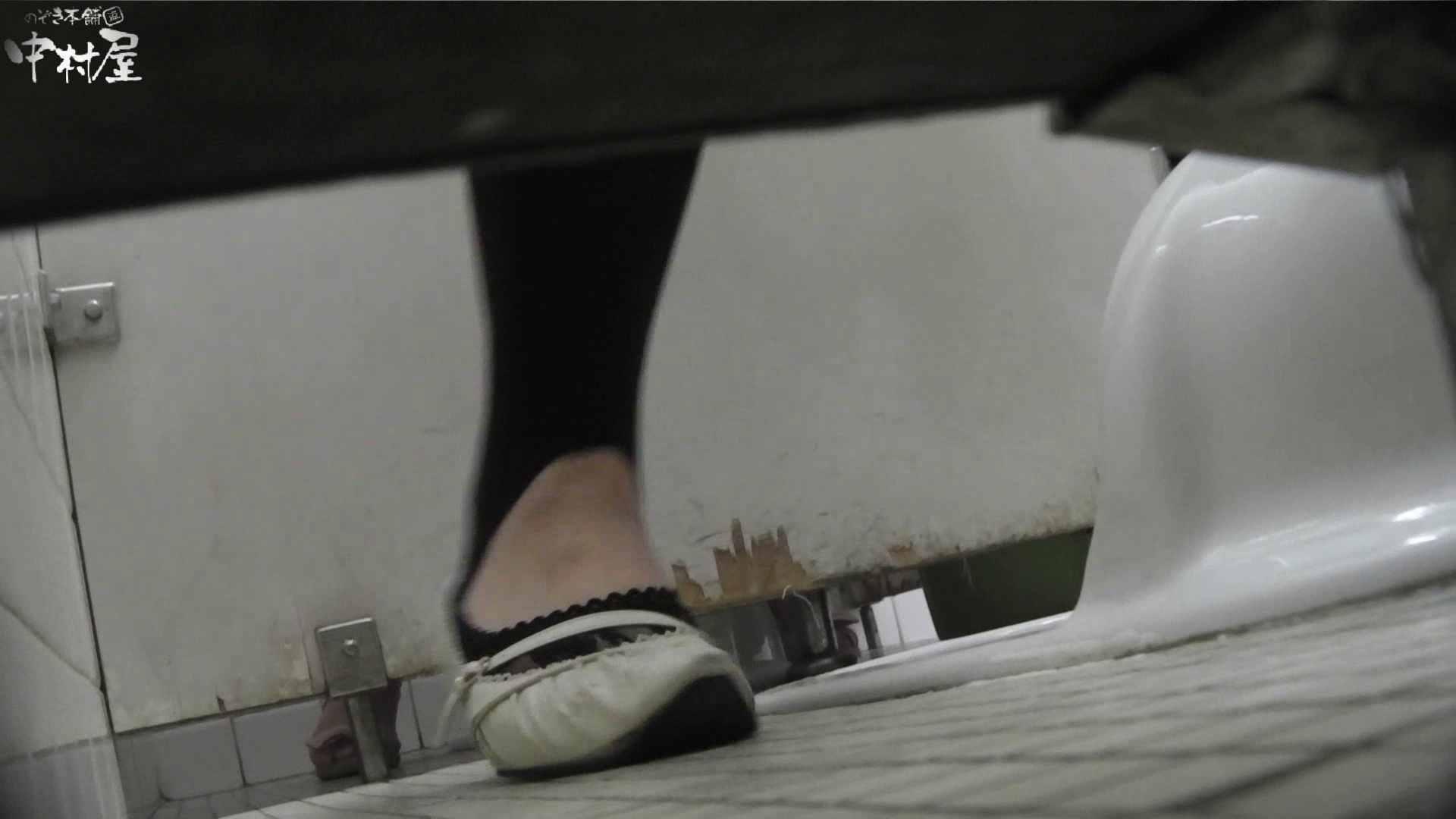 おまんこ丸見え:vol.06 命がけ潜伏洗面所! 茶髪タン、ハァハァ 後編:のぞき本舗 中村屋