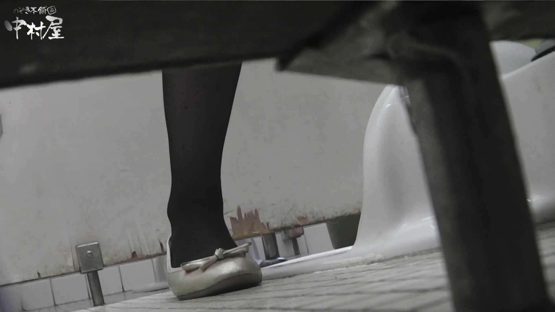 vol.56 命がけ潜伏洗面所! 強力放水清楚ねぃちゃん 0  92連発 2