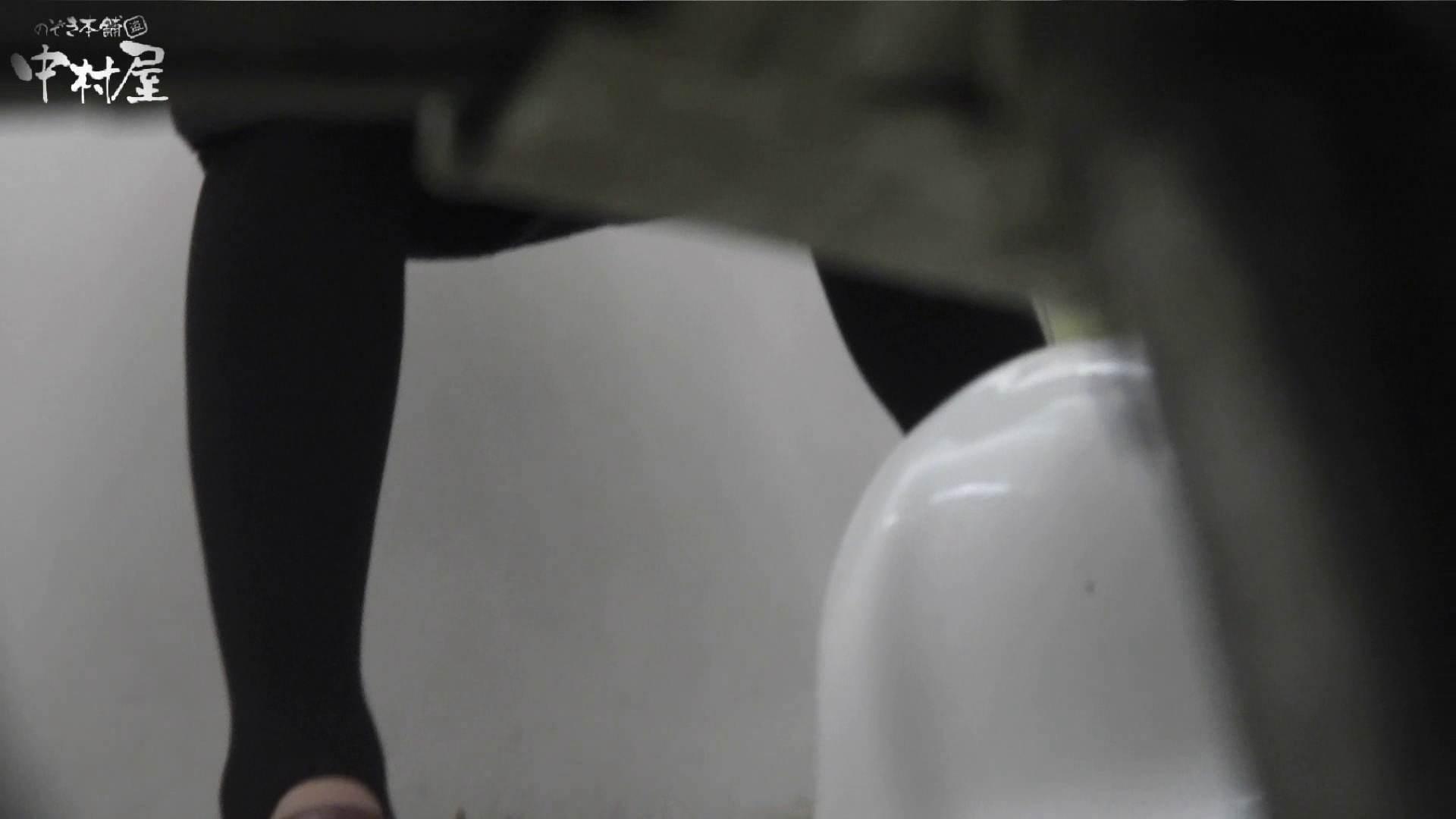 vol.56 命がけ潜伏洗面所! 強力放水清楚ねぃちゃん 0 | 0  92連発 23
