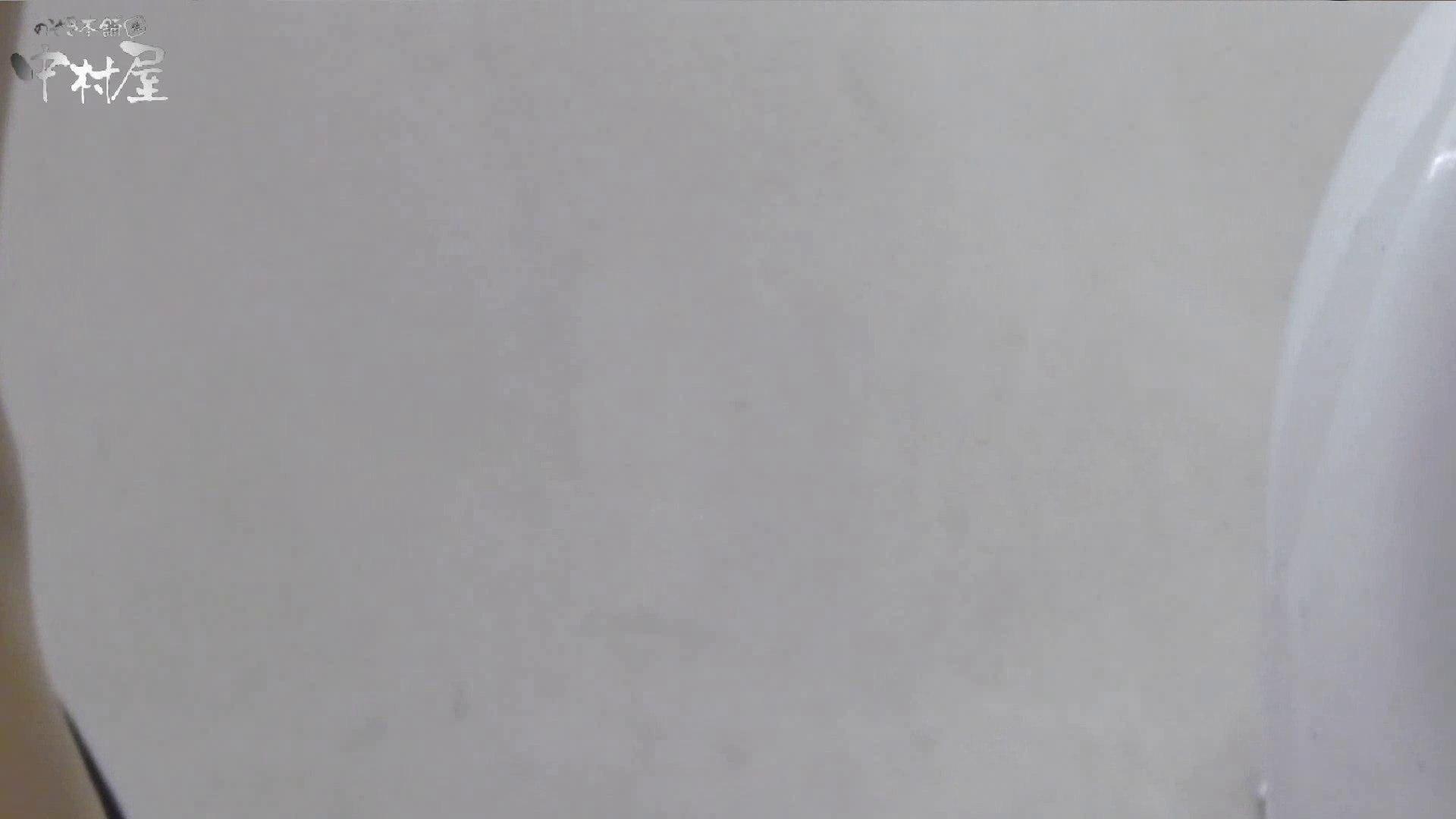 vol.56 命がけ潜伏洗面所! 強力放水清楚ねぃちゃん 0  92連発 54