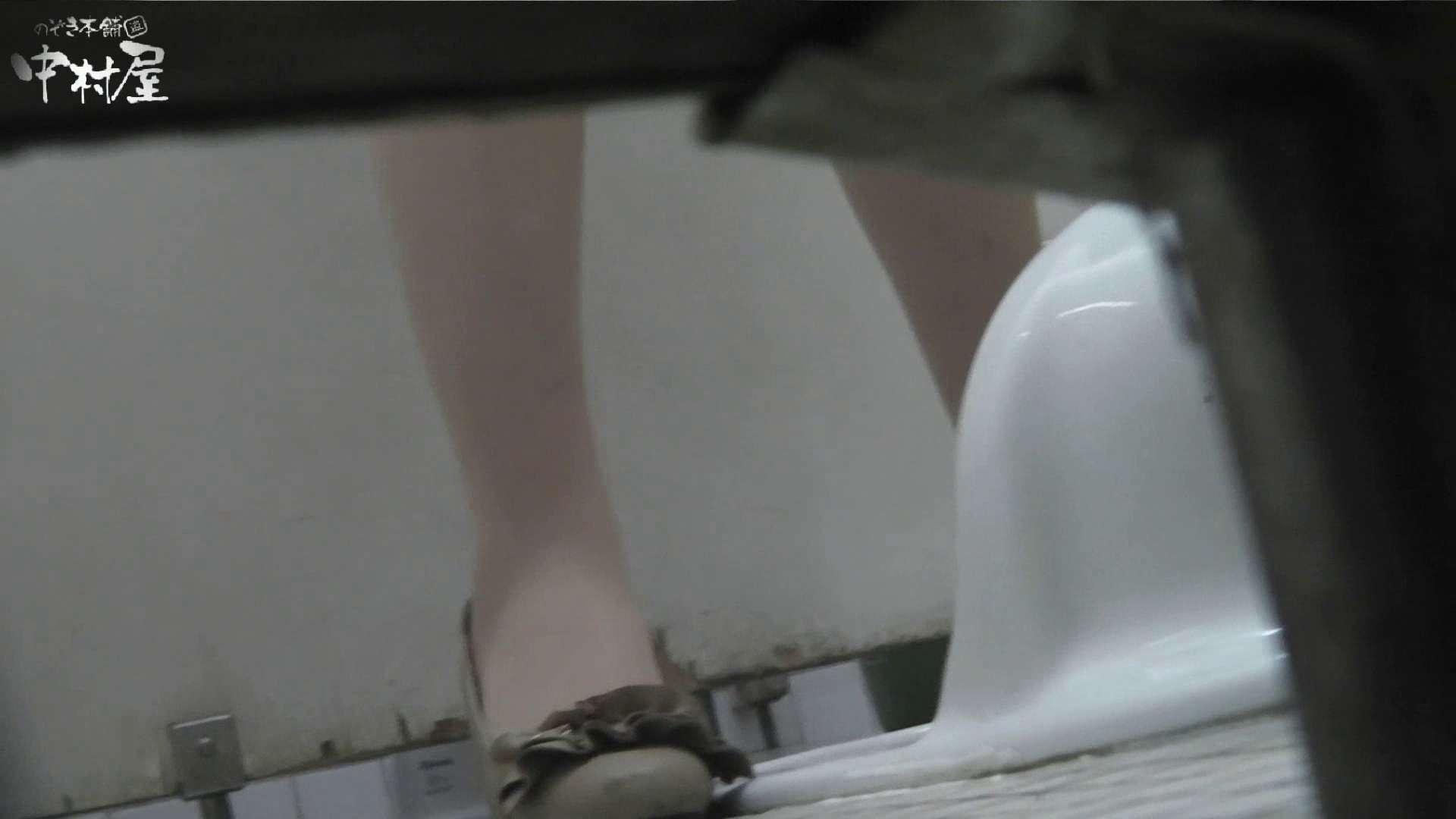 vol.56 命がけ潜伏洗面所! 強力放水清楚ねぃちゃん 0  92連発 70