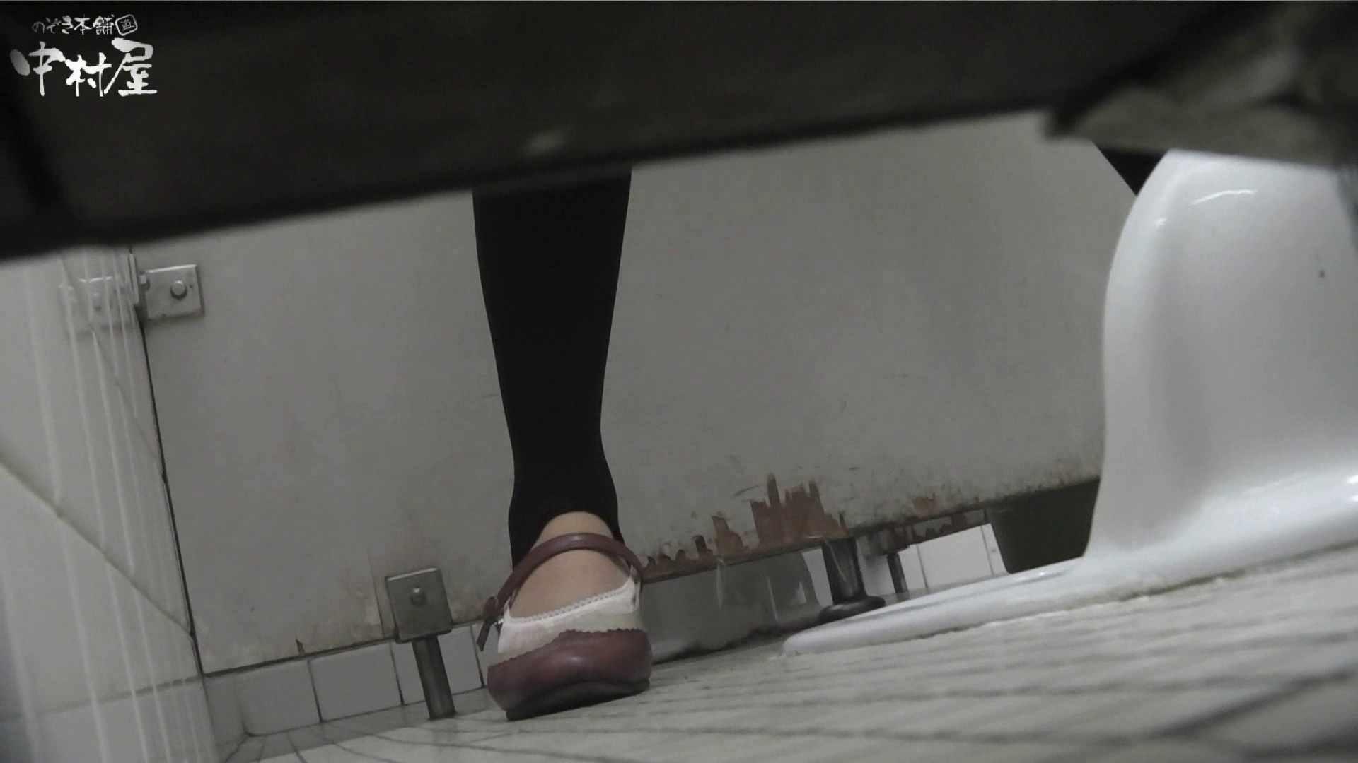 vol.56 命がけ潜伏洗面所! 強力放水清楚ねぃちゃん 0 | 0  92連発 89