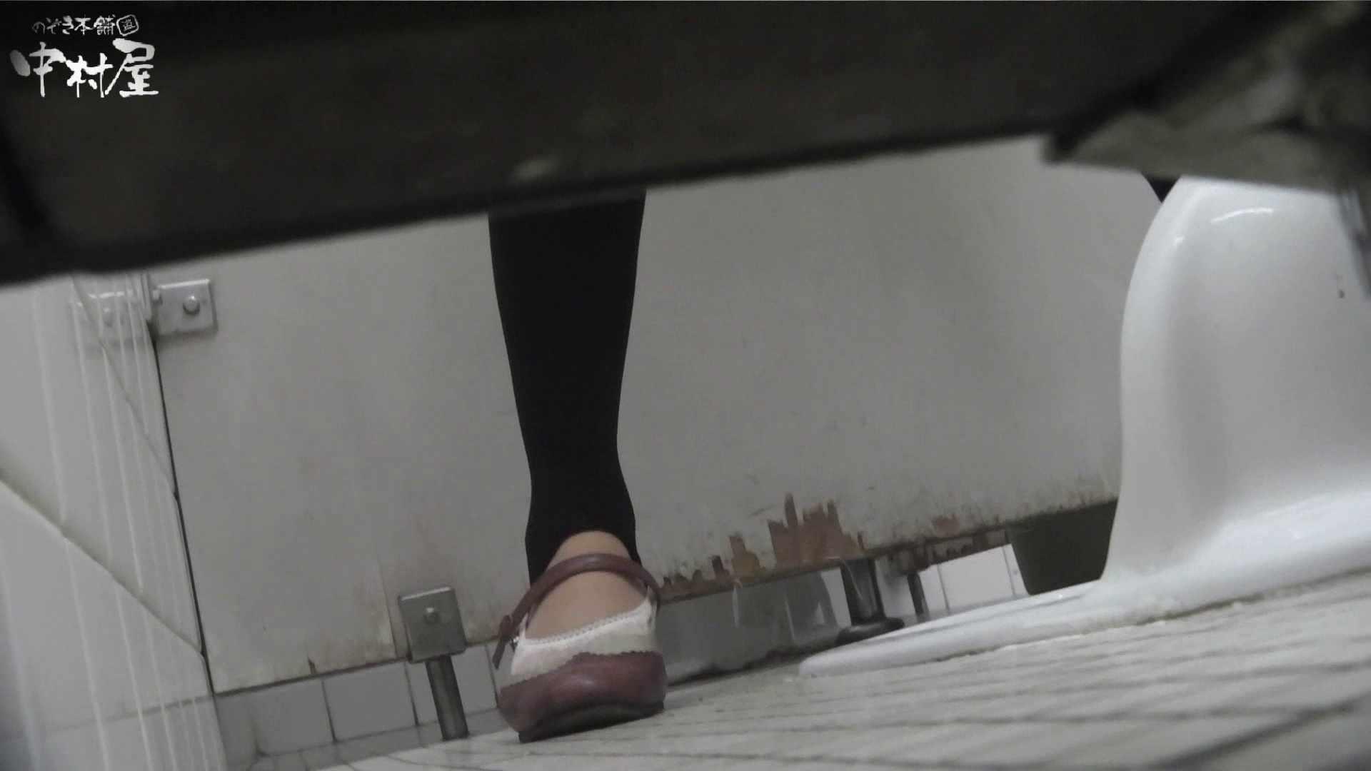 vol.56 命がけ潜伏洗面所! 強力放水清楚ねぃちゃん 0  92連発 92