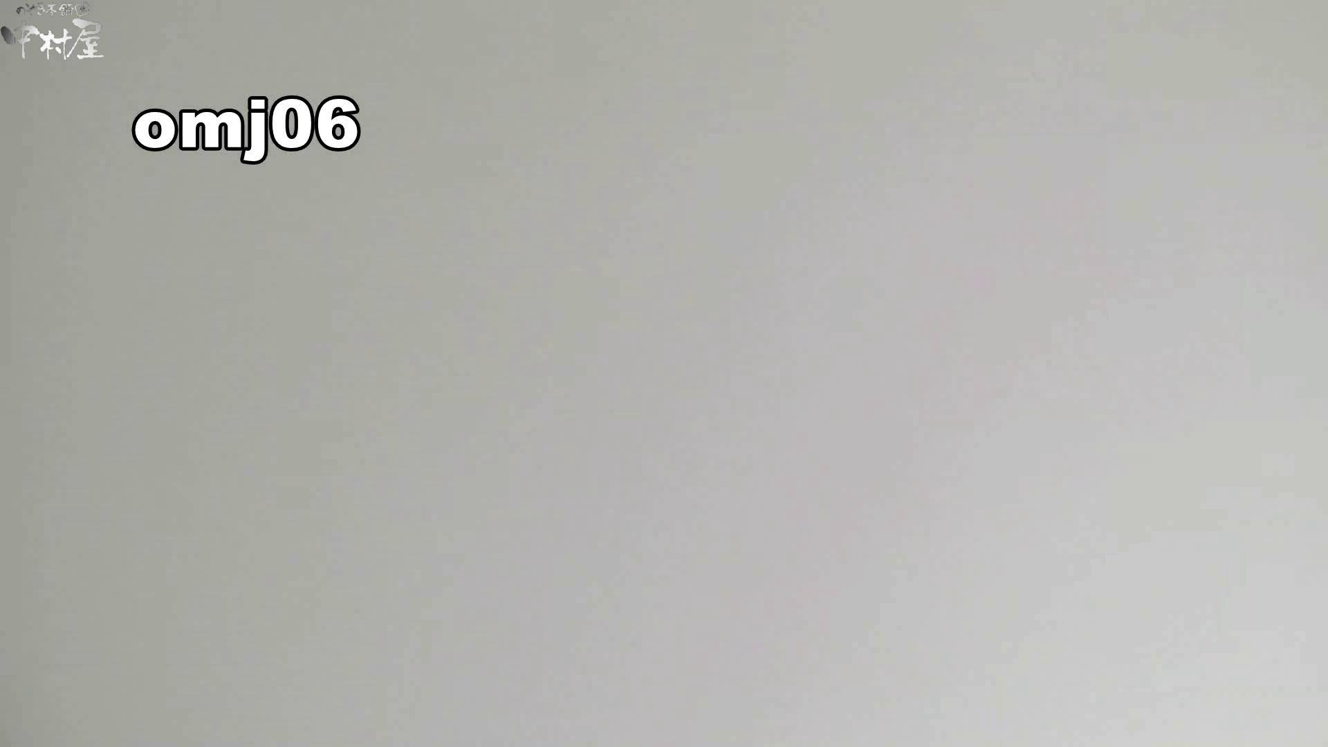 お市さんの「お尻丸出しジャンボリー」No.06 0  82連発 20
