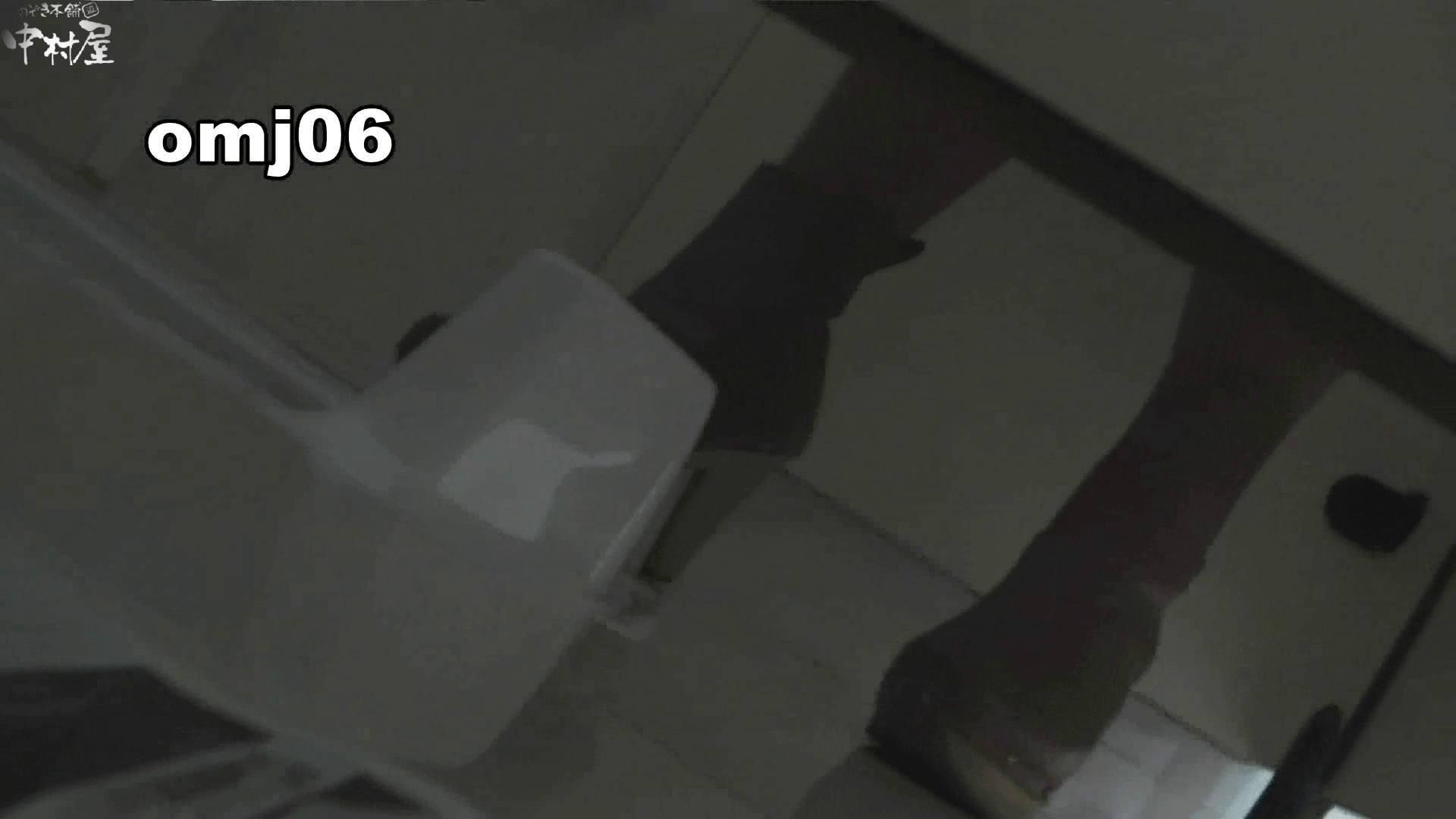 お市さんの「お尻丸出しジャンボリー」No.06 0  82連発 30