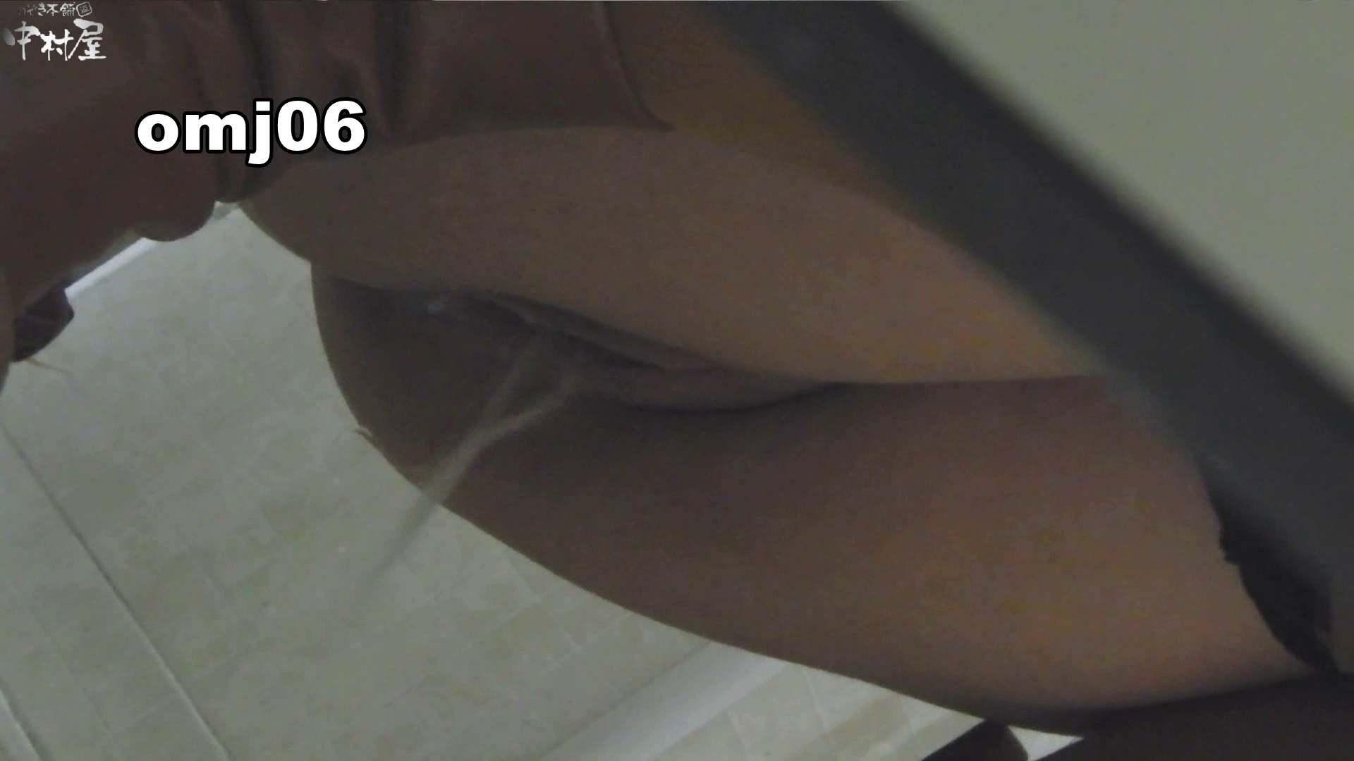お市さんの「お尻丸出しジャンボリー」No.06 0  82連発 34