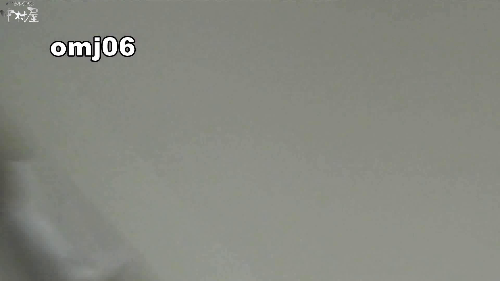 お市さんの「お尻丸出しジャンボリー」No.06 0  82連発 36