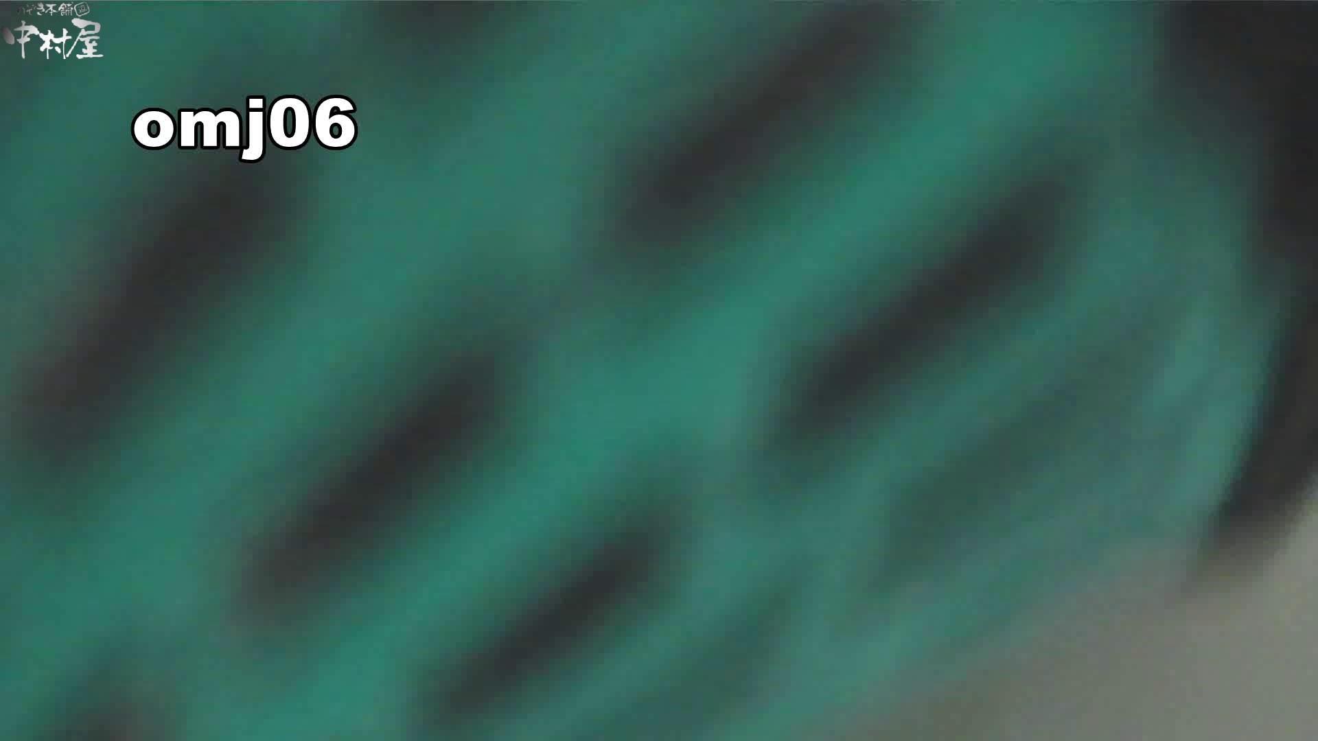 お市さんの「お尻丸出しジャンボリー」No.06 0   0  82連発 75