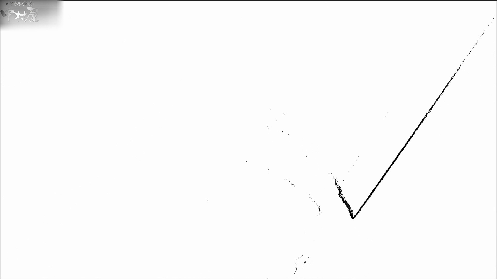 お市さんの「お尻丸出しジャンボリー」No.07 0 | 0  31連発 5