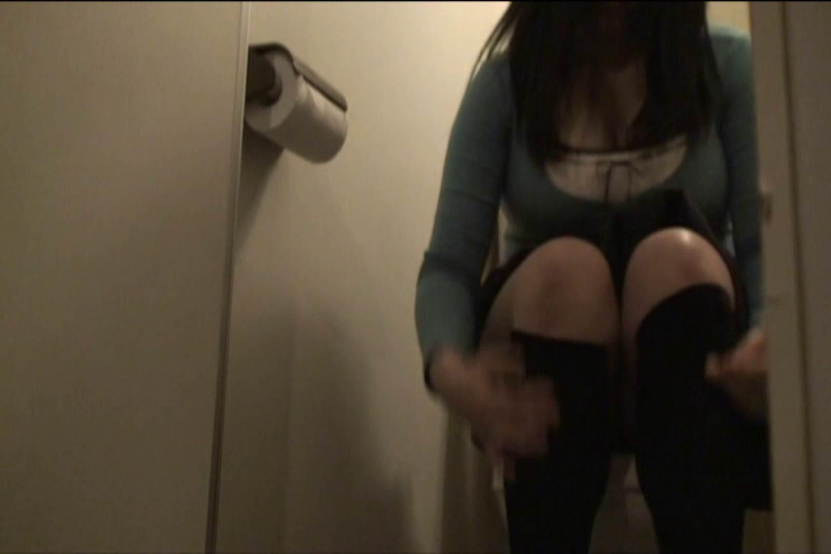 堅実でケチな女性程盗撮される。vol.01 巨乳色白嬢の悲劇 0 | 0  100連発 97