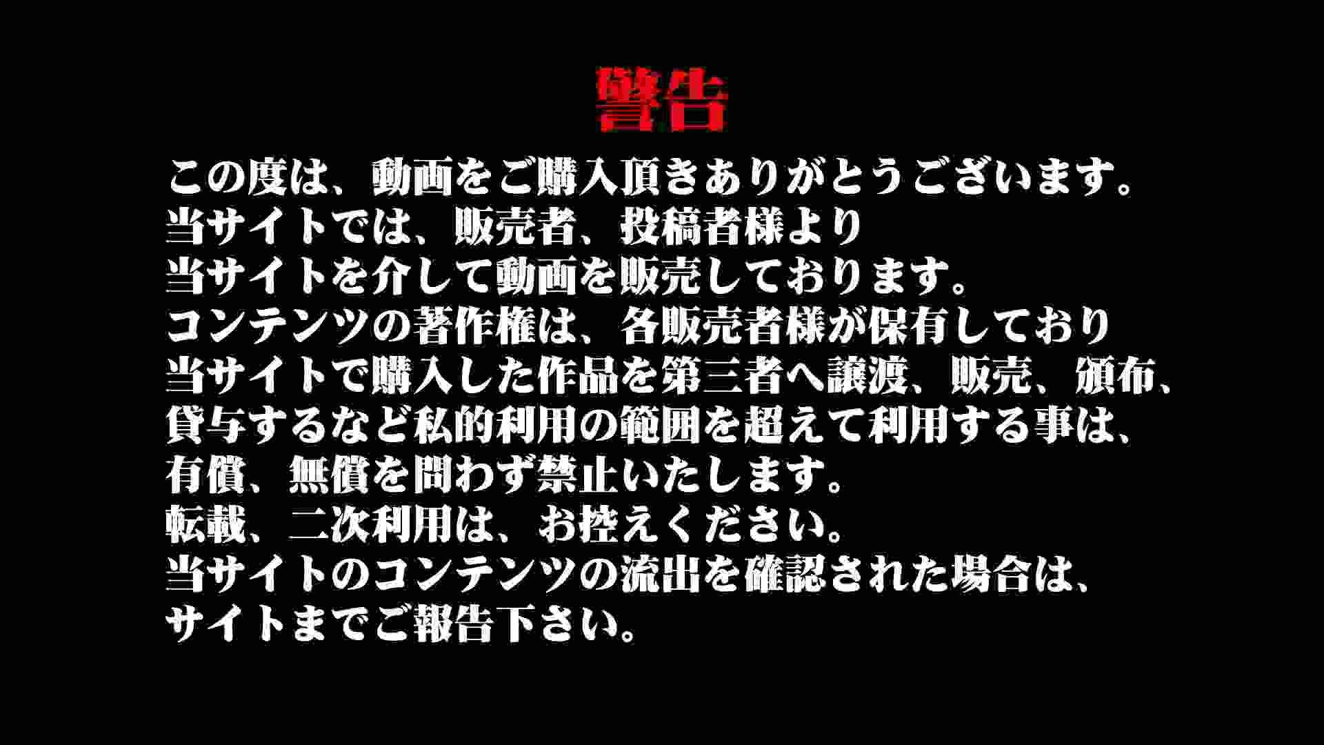 飛び出す黄金水!!!アトレ潜入 かわや盗撮 vol.08 0 | 0  94連発 1