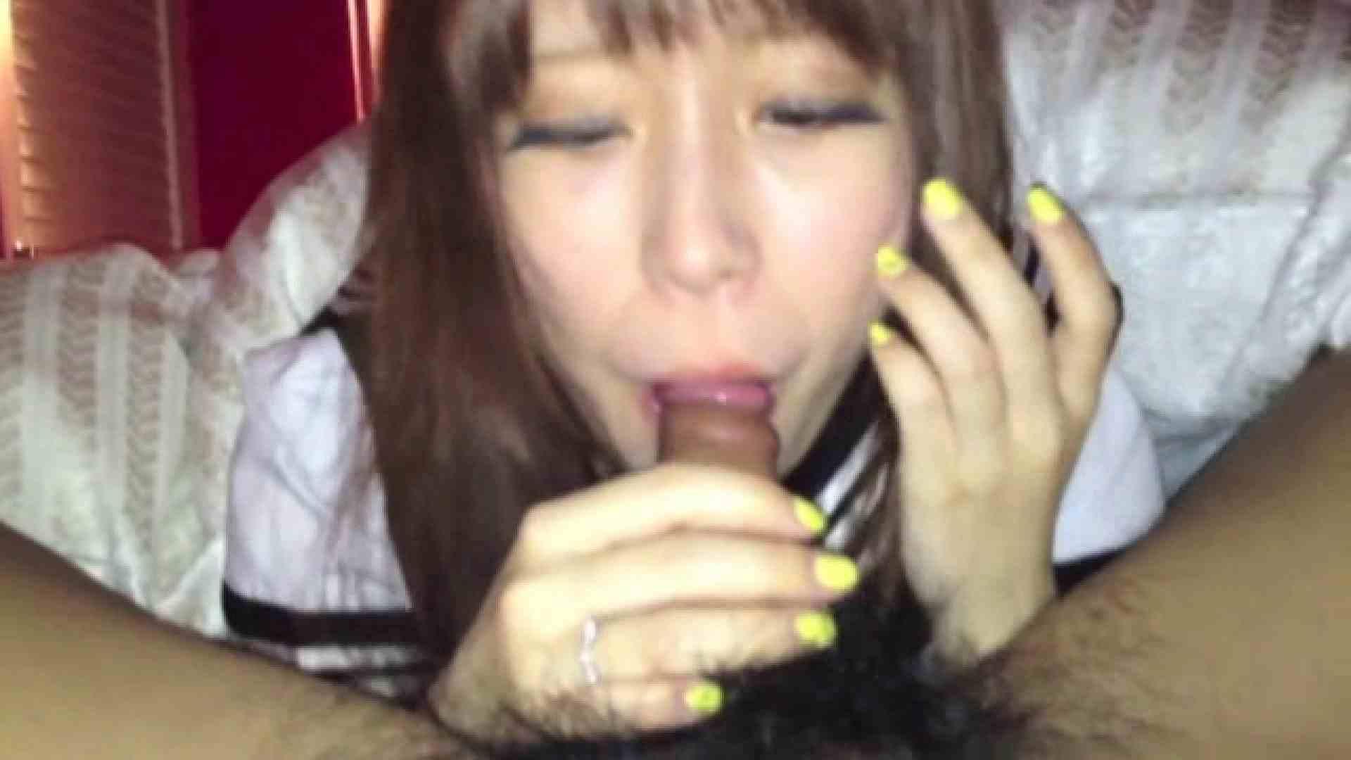 ドラゴン2世 チャラ男の個人撮影 Vol.09 超かわいい彼女 ゆいか 18才 Part.05 制服・パイズリ 0 | 0  14連発 5