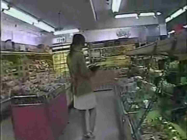 おまんこ丸見え:高画質版! 2003年ストリートNo.3:のぞき本舗 中村屋