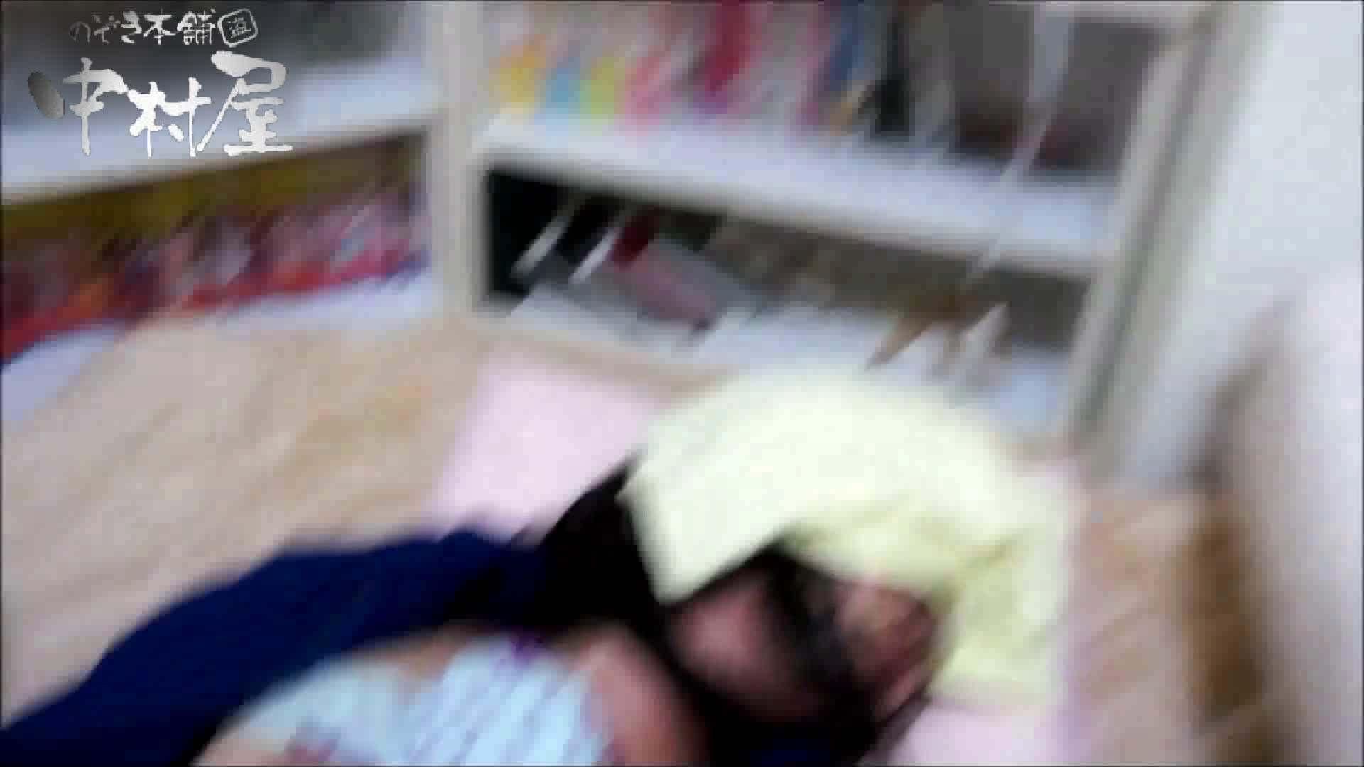 わが愛しき女良達よFile.103 【小春】レイカが眠る横で、、、親友の小春ちゃんをちょめちょめして。 0  94連発 8