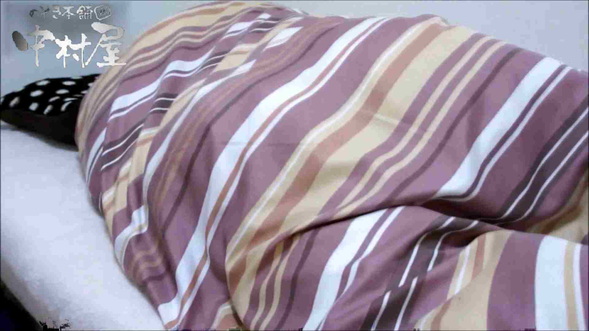 わが愛しき女良達よFile.103 【小春】レイカが眠る横で、、、親友の小春ちゃんをちょめちょめして。 0  94連発 76