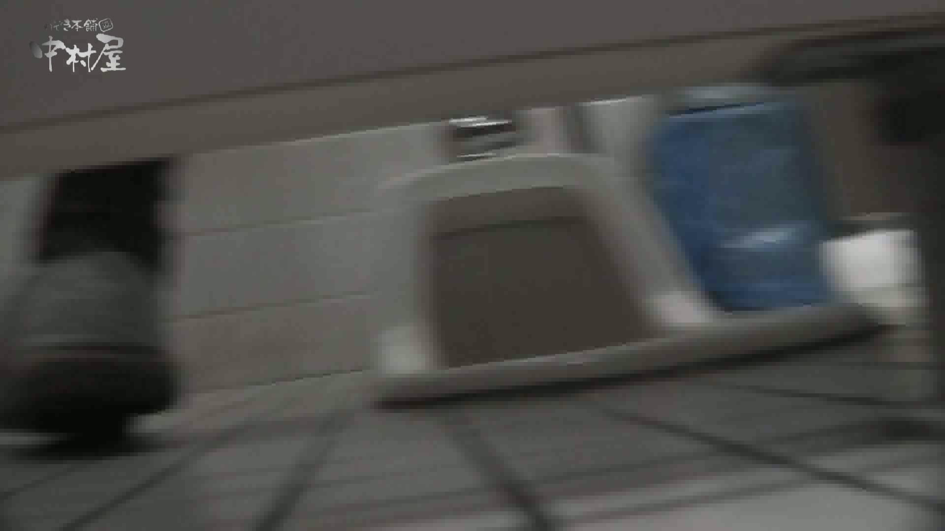 おまんこ丸見え:洗面所突入レポート!!vol.23:のぞき本舗 中村屋