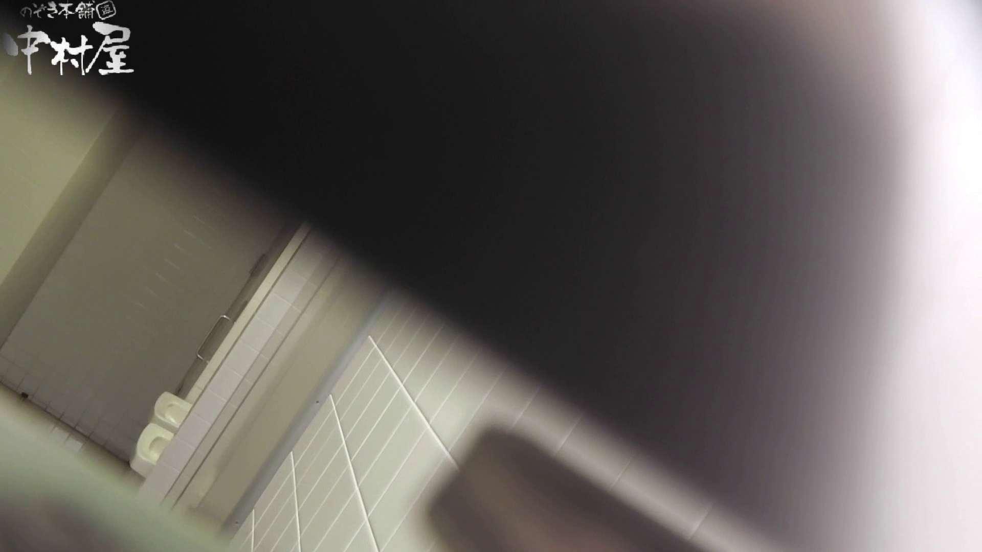 【お銀さんの「洗面所突入レポート!!」】お銀さんの「洗面所突入レポート!!」 vol.28小島陽菜似のピンクオシャレさん 0 | 0  64連発 7