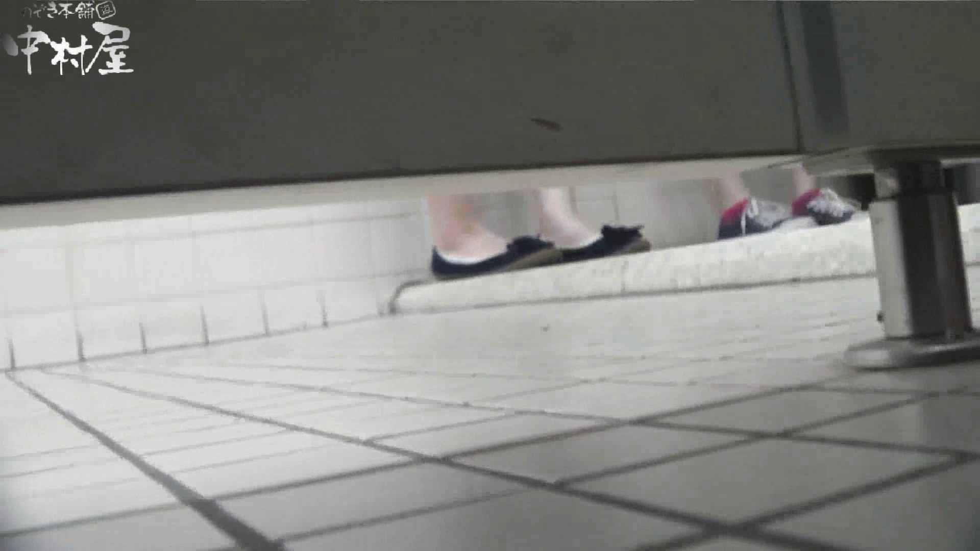 【お銀さんの「洗面所突入レポート!!」】お銀さんの「洗面所突入レポート!!」 vol.28小島陽菜似のピンクオシャレさん 0  64連発 36