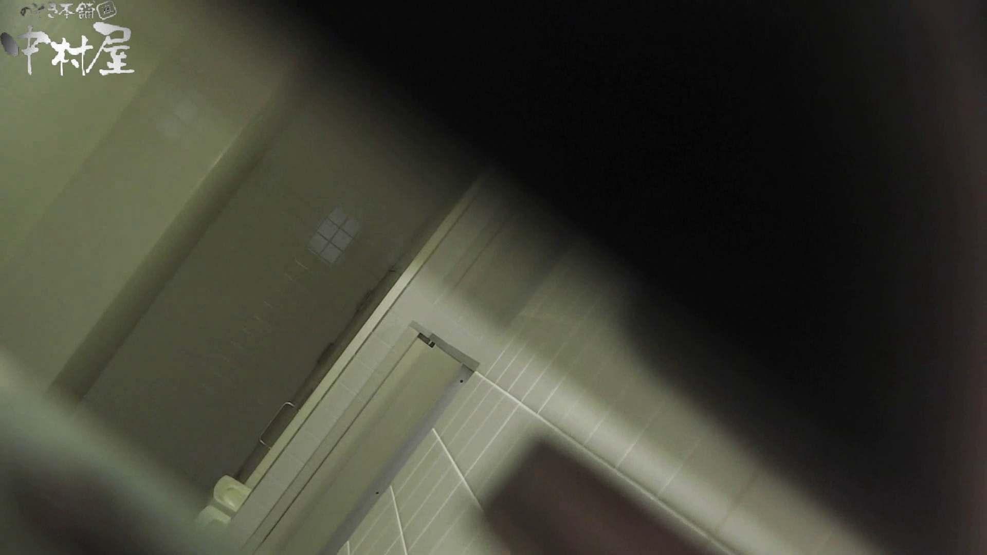 【お銀さんの「洗面所突入レポート!!」】お銀さんの「洗面所突入レポート!!」 vol.28小島陽菜似のピンクオシャレさん 0  64連発 50
