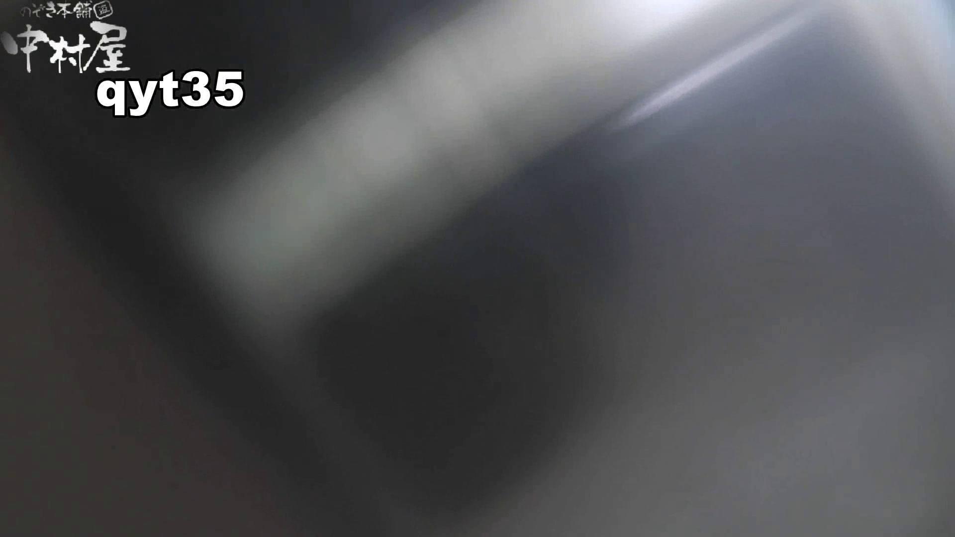 【お銀さんの「洗面所突入レポート!!」】お銀さんの「洗面所突入レポート!!」 vol.35 広げると出ます 0  16連発 8