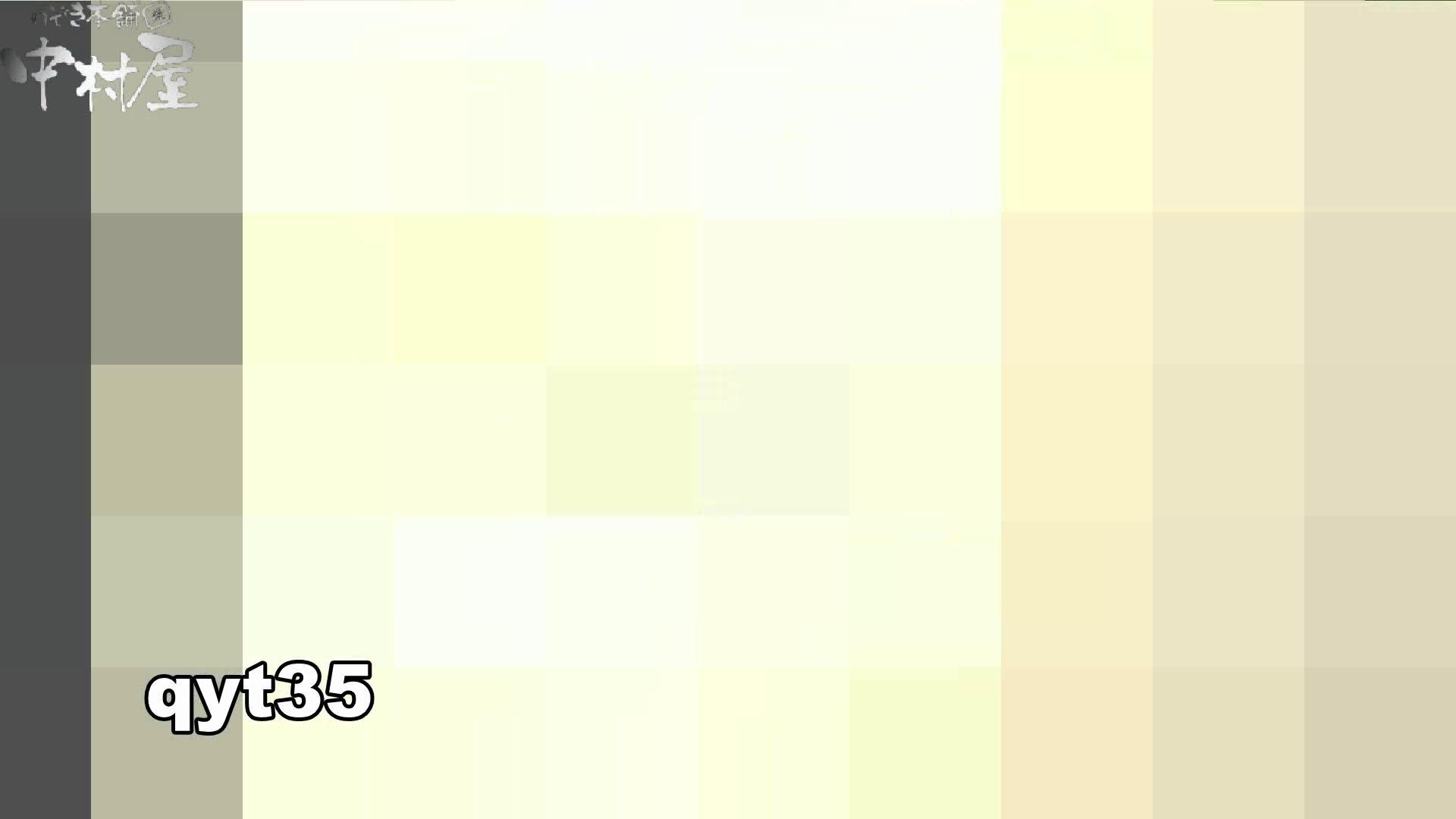 【お銀さんの「洗面所突入レポート!!」】お銀さんの「洗面所突入レポート!!」 vol.35 広げると出ます 0  16連発 10