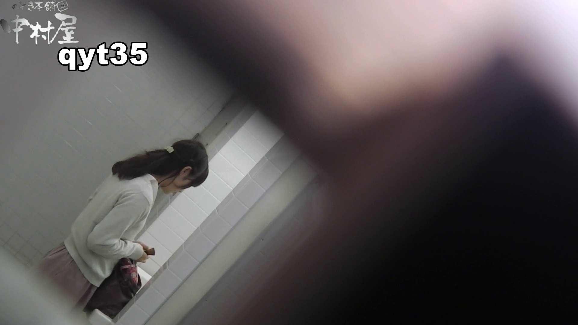 【お銀さんの「洗面所突入レポート!!」】お銀さんの「洗面所突入レポート!!」 vol.35 広げると出ます 0  16連発 14