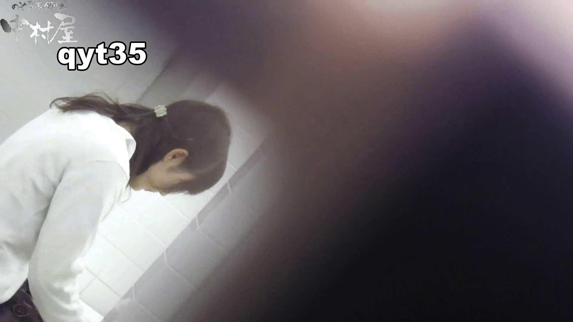 【お銀さんの「洗面所突入レポート!!」】お銀さんの「洗面所突入レポート!!」 vol.35 広げると出ます 0 | 0  16連発 15